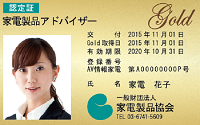 exgold01-2
