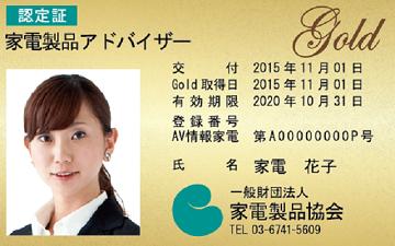 exgold01-3